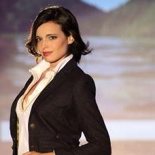 Macarena Álvarez para la FWS