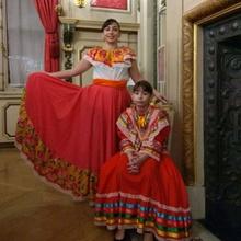 Fiesta de consulados Lyon