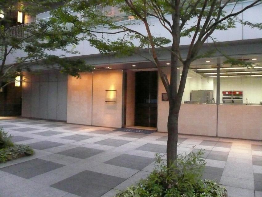 Restaurant Sant Pau Tokyo Cityseeker