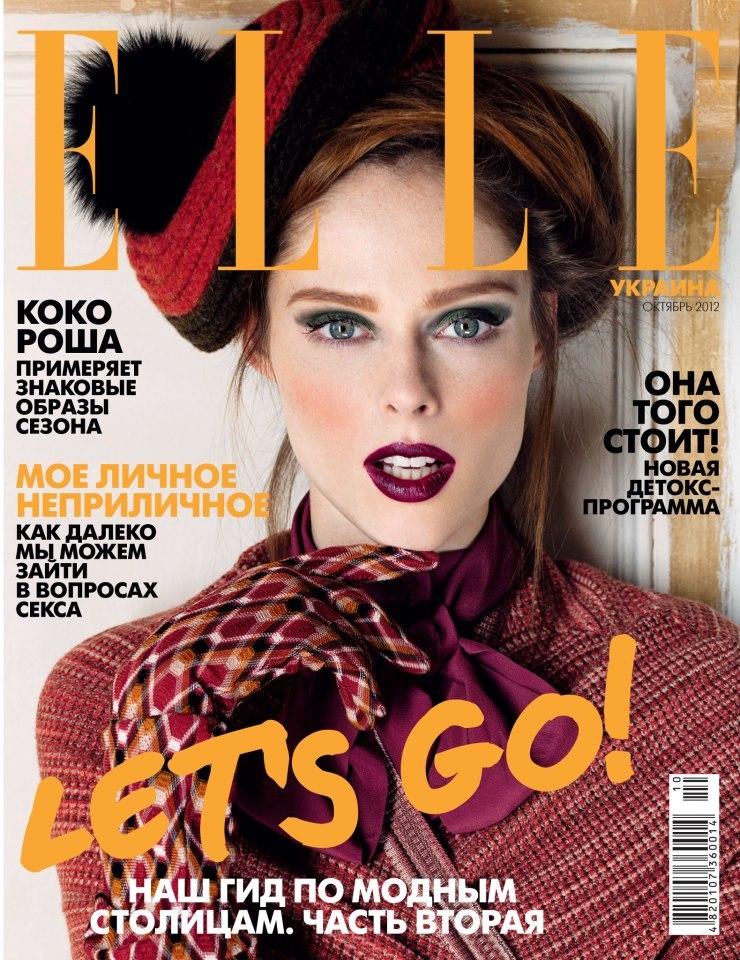 Elle Ukraine Magazine October 2012 Coco Rochas Cover