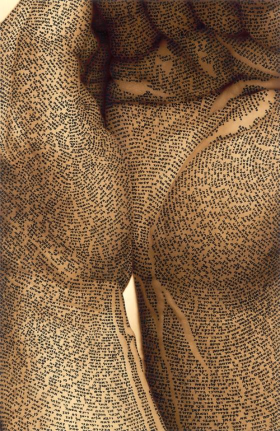 L'artiste Ronit Bigal