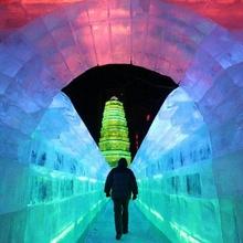 Festival de esculturas de hielo y nieve