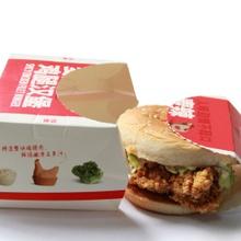 Custom Burger Boxes Packaging Ideas