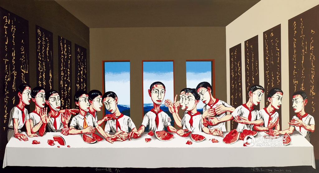 Supper Zeng Fanzhi