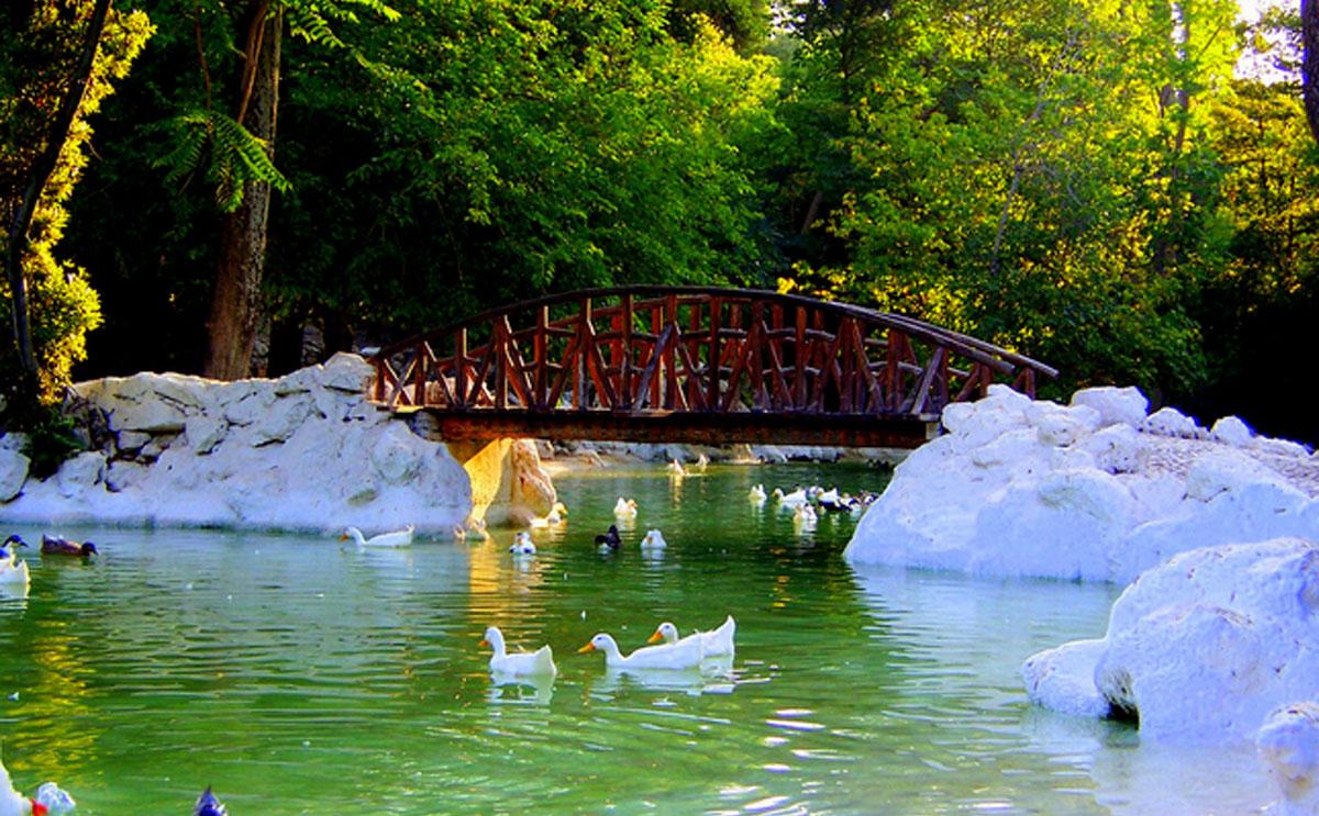 Jardín Botánico de Atenas