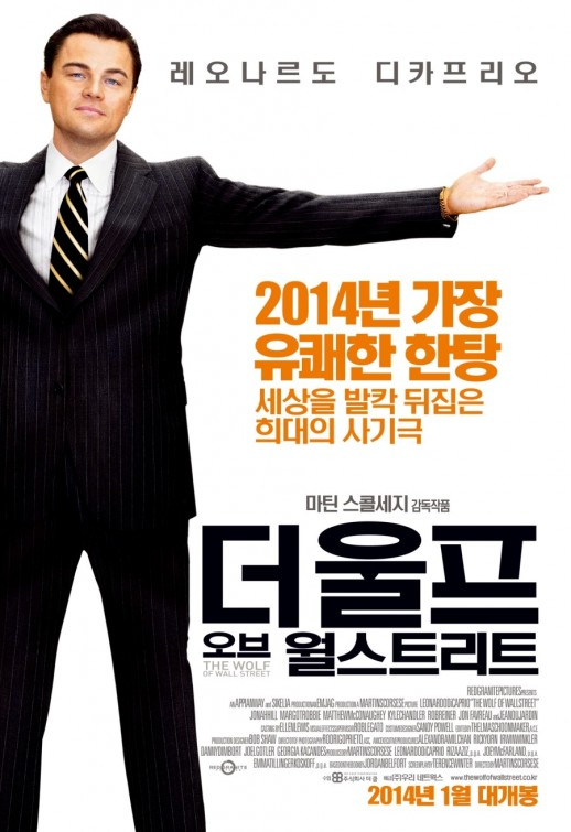 Wolf Of Wall Street Ver6