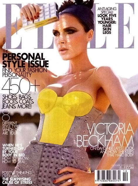 Victoria Beckham Elle Magazine October 2009 Cover