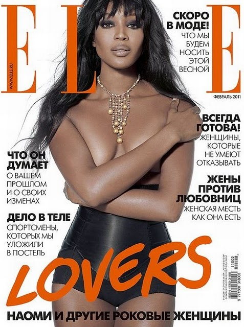 Elle Russia Magazine February 2011 Naomi Campbell Cover