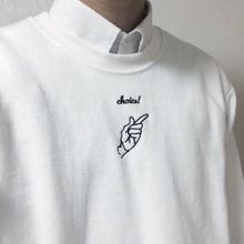 Minimalist Sweater