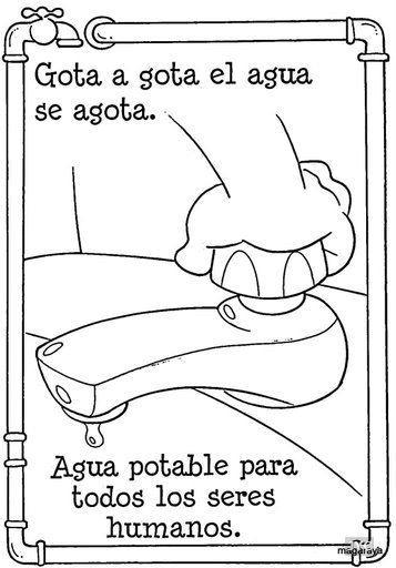 Aguacao