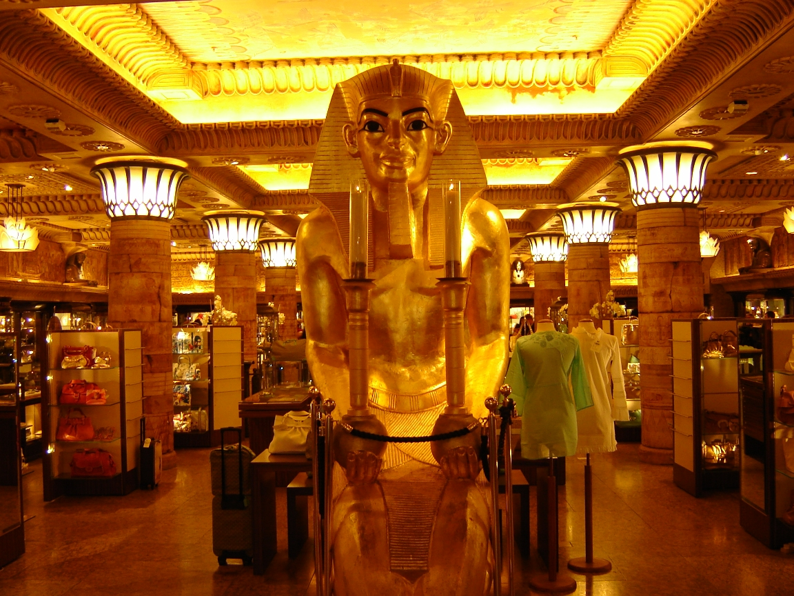 Harrods Egyptian Room