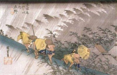 Babas5 Japonisme 05