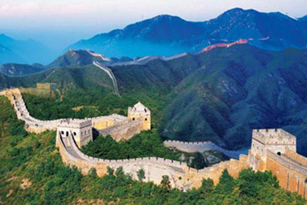 2. La Gran Muralla China