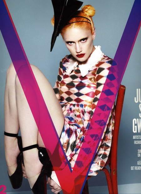 Gwen Stefani V Magazine 52 Cover