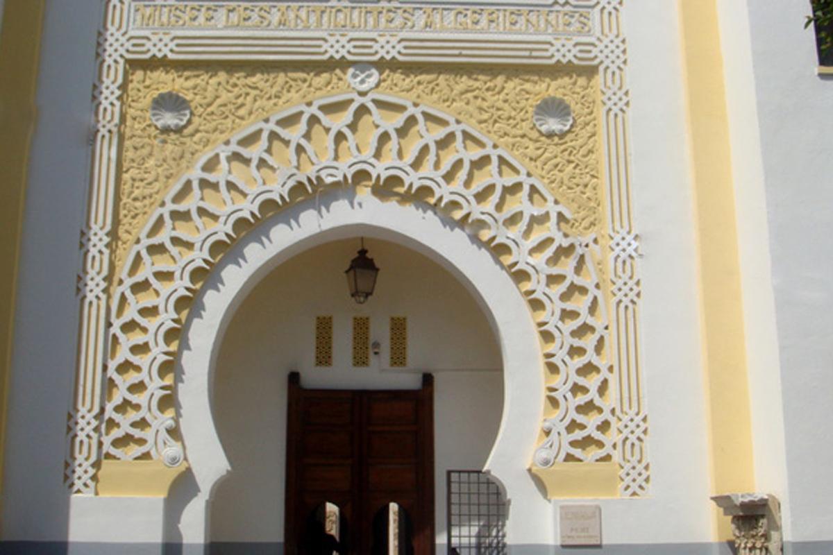 Museo nacional de antiguëdades y artes islámicas