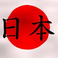 10 Frases para sobrevivir en Japón