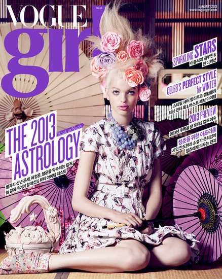 Vogue Girl Korea January 2013