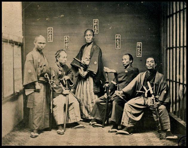 Samurais En Japon 1860