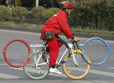 Bici Olimpica