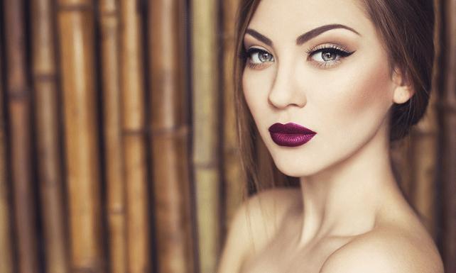 Belleza Maquillaje Labios Nude