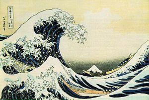 Hiroshige Wave