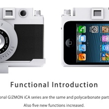 Gizmon iCA for iPhone